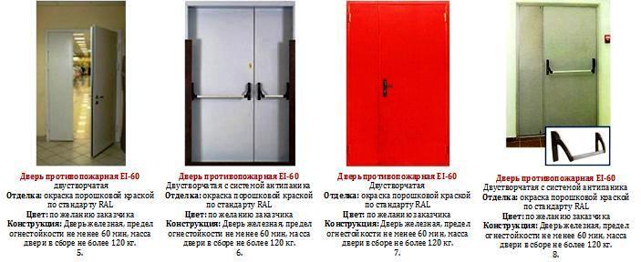 гарантия на установку металлические двери